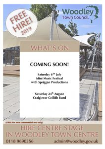 Centre Stage Woodley coming soon